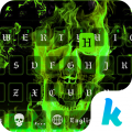 Hell Fire Kika Keyboard Theme 31.0